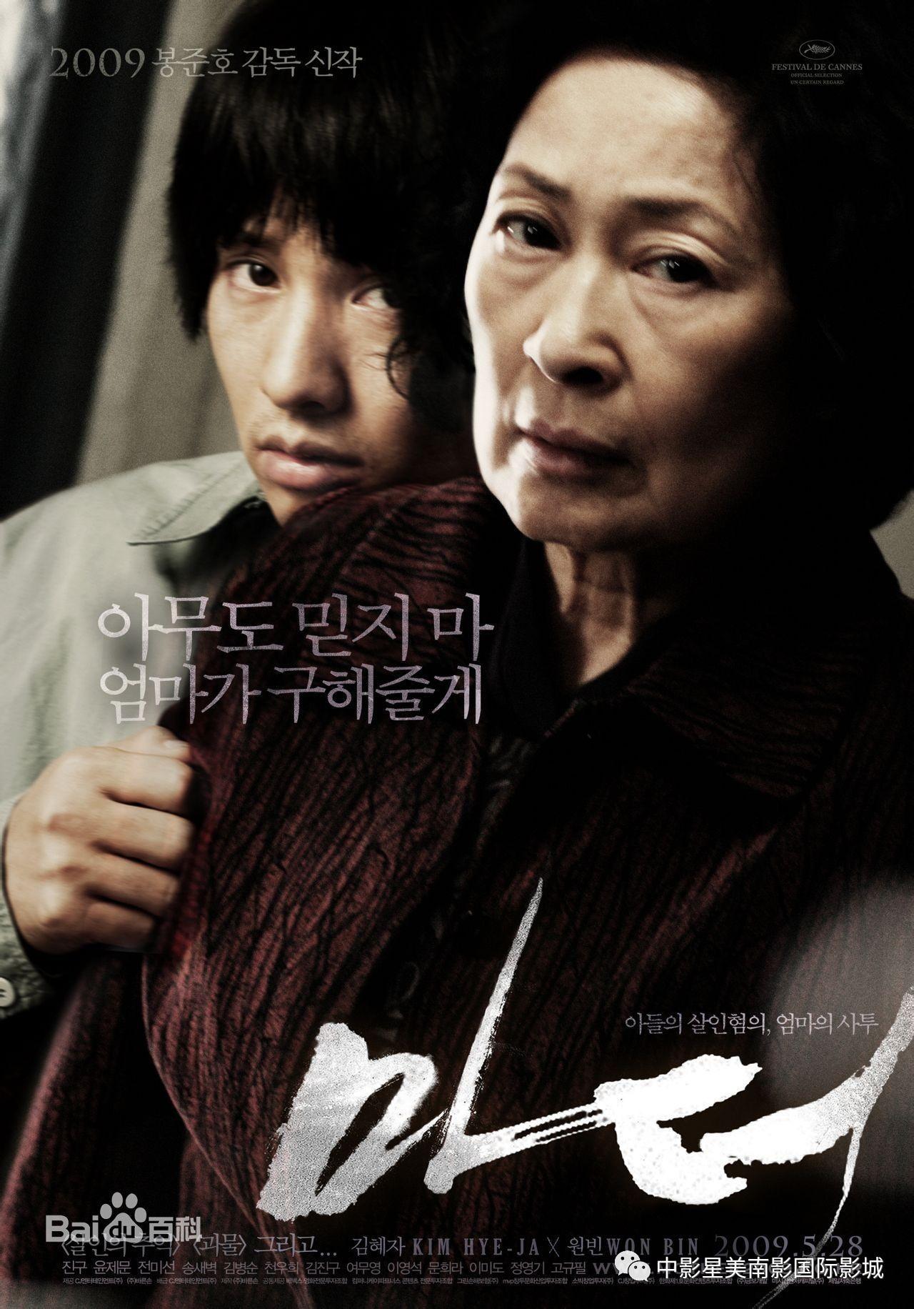 电影中那令人难忘的母亲 母亲节快乐