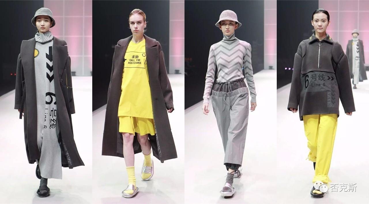 否克斯 | 暑期服装设计大赛课程——公开预约