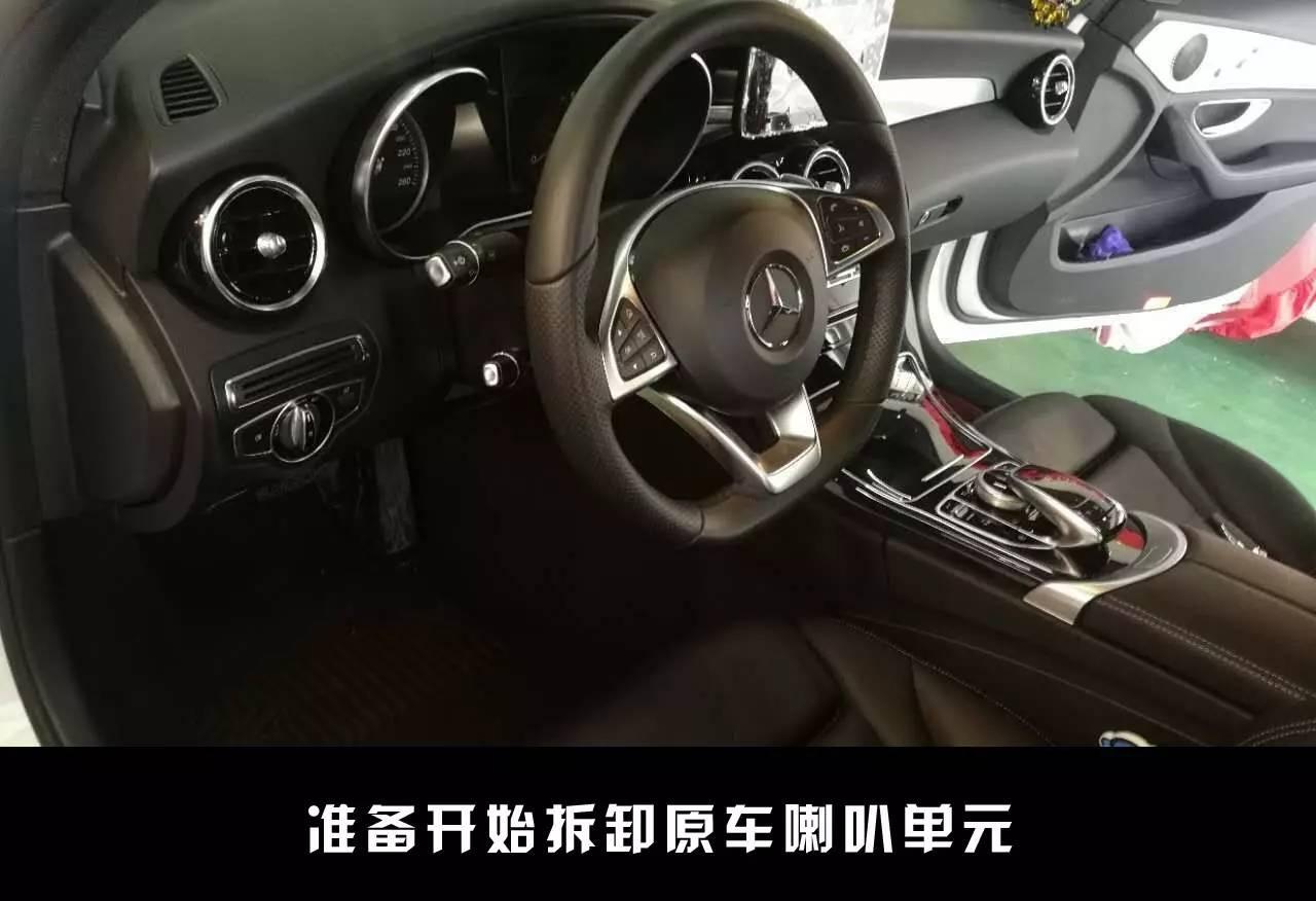 奔驰c200汽车音响改装升级意大利尼诺帕克n3.2套装喇叭!