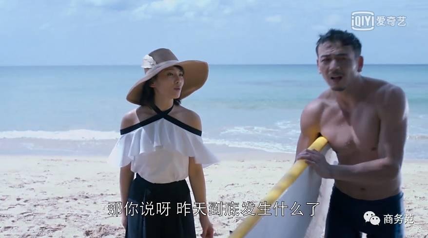 安迪换了9套衣服,她去海边浪的11个牌子都是啥? 时尚潮流 第15张