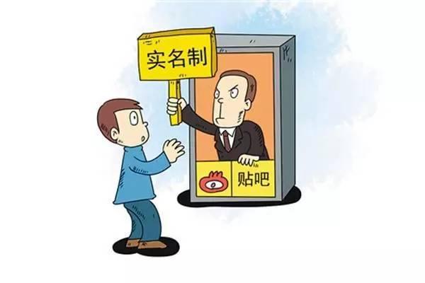 个人保险实名制管理要开始了!违规者将纳入失信名单 新浪财...