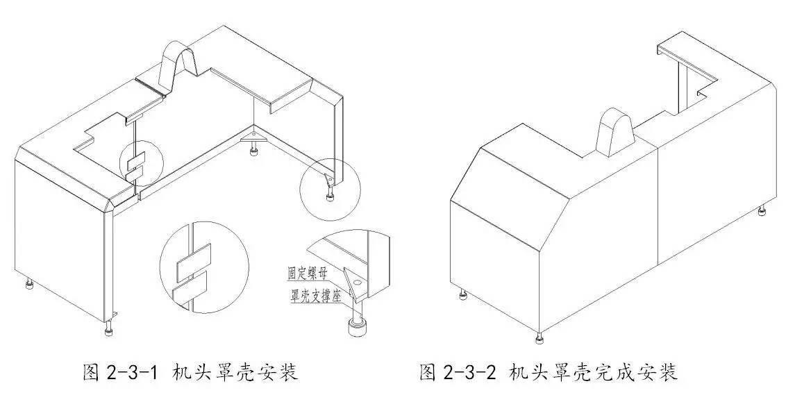 电机安装座图纸