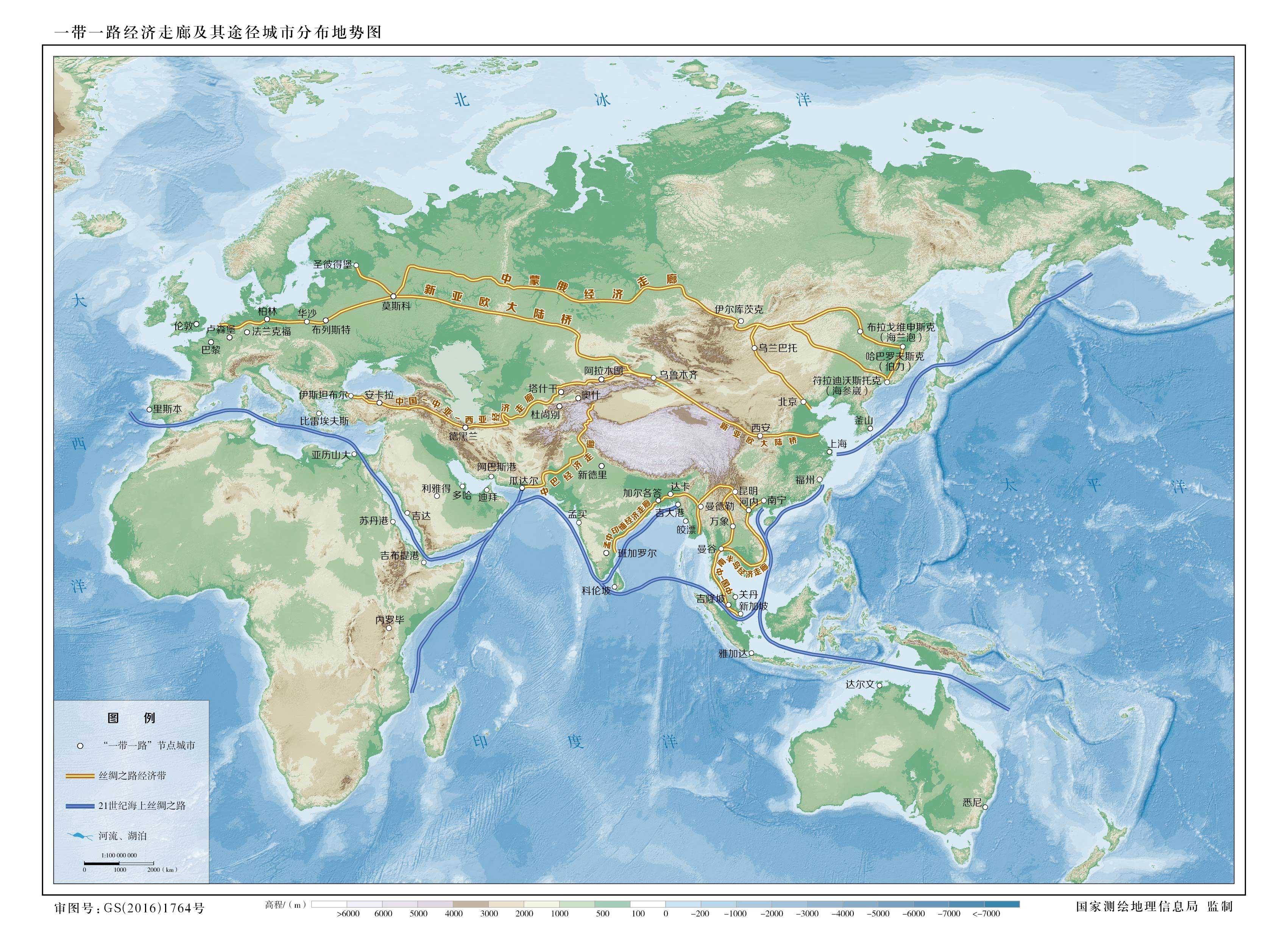 由三张地图看中国创造的一带一路世界机会