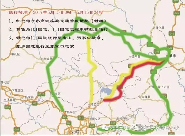赤峰市市区人口_赤峰不仅拥有这么多中国之最,还是最美塞外城市 赤峰人顶起