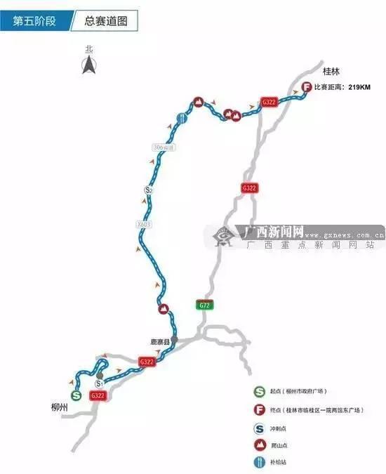 环广西公路自行车世界巡回赛比赛线路公布,北海要打响