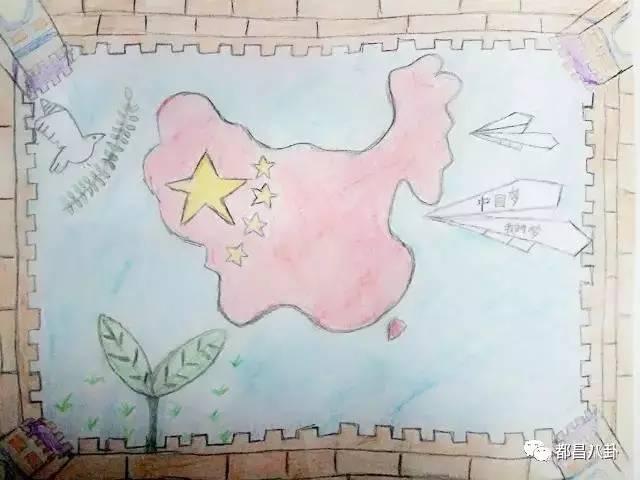 优秀奖五名 绘画组 《我的中国梦》,谢淑华,女,蔡岭中小新校区五年级