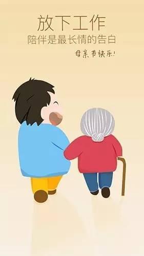 母爱是无私的奉献,母爱是无限的牵挂, 母爱是和煦的春风,母爱是温暖图片