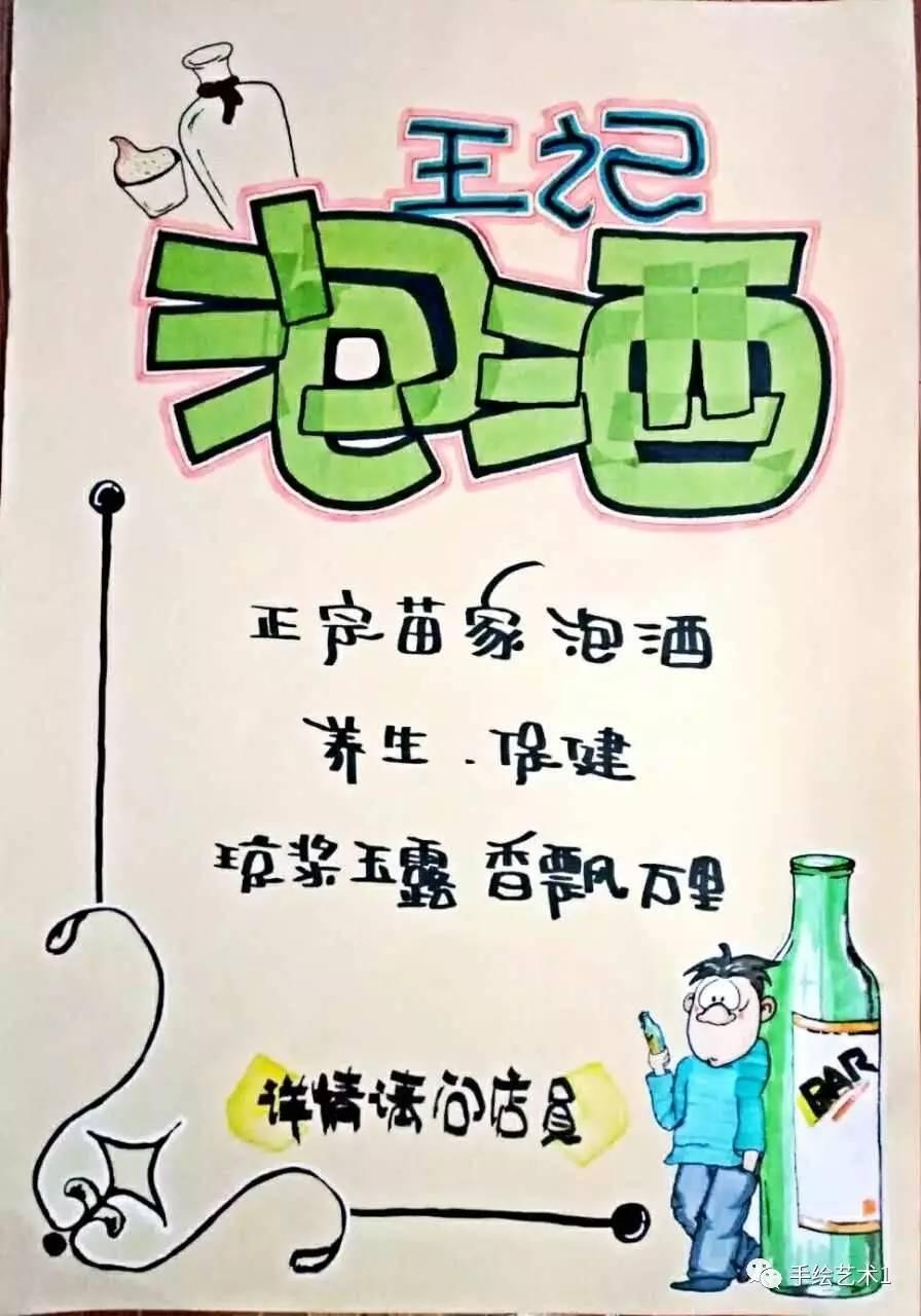 【校园文化】敢于向手绘海报故事中挑战的美女