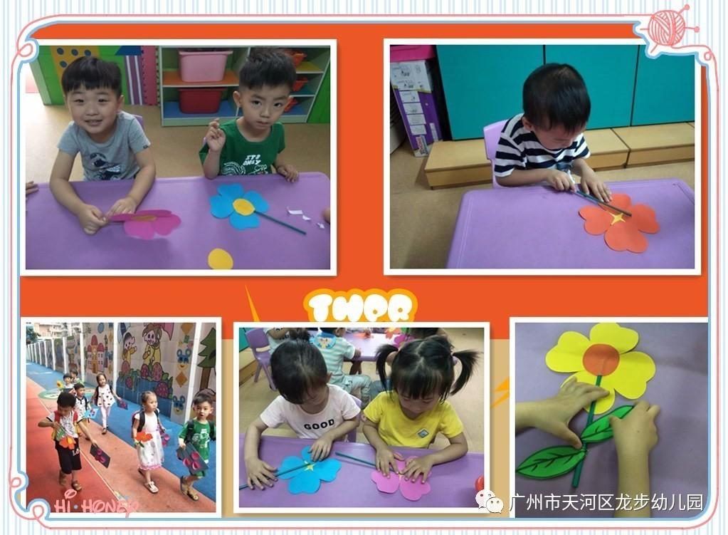 幼儿园手工制作龙图片以及视频