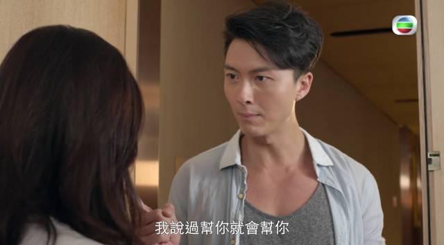 """误以为唐诗咏被占便宜 王浩信""""火爆""""非常生气 有个这么紧张自己的人"""