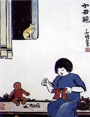 浪人琵琶歌谱胡