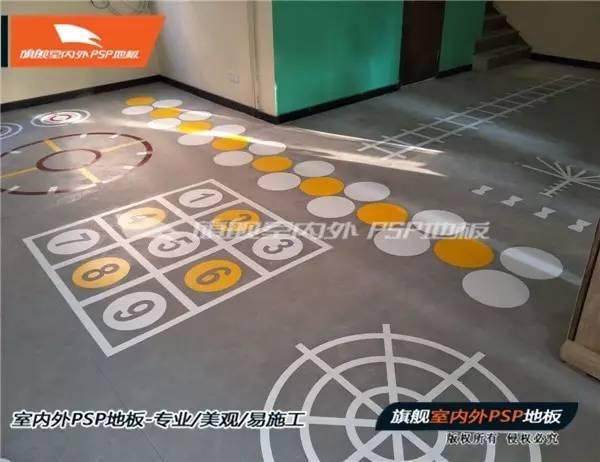 城健身房室内外PSP地板项目竣工