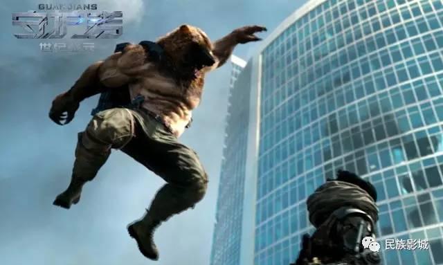 """巨石王来自亚美尼亚山区,从小以石为伴,所以他的超能力是将巨石变为自己的""""闪电石鞭"""",控制石头与电互相依附形成长鞭;弯刀战士是哈萨克斯坦游牧民族的后裔,追风   少年   经改造后获得瞬间移动的能力和力劈华山的力量;最受人瞩目的金刚熊是俄罗斯人,全世界都知道"""