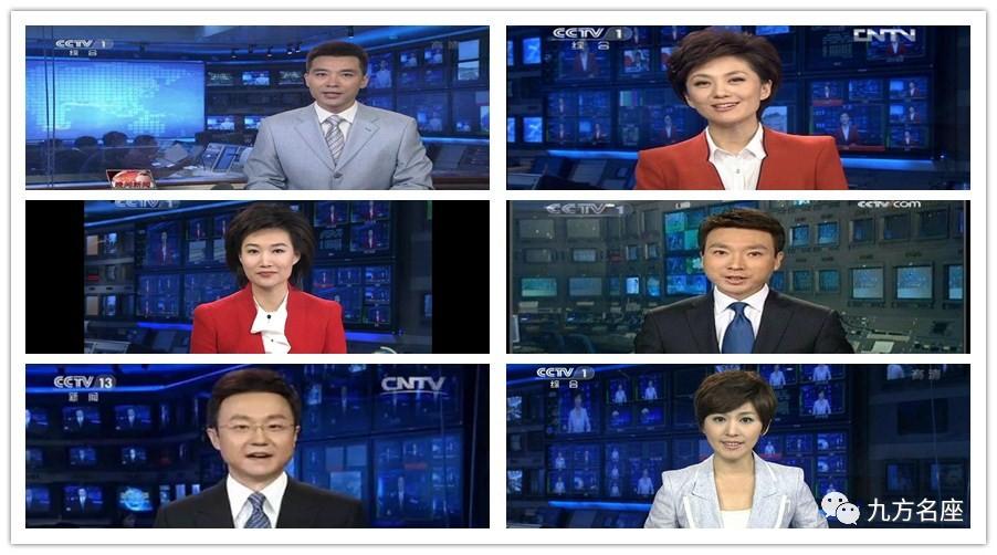 """""""国脸""""王宁退居幕后,《新闻联播》的播音员时代翻篇了图片"""