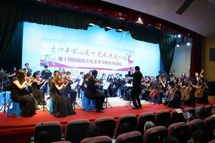 刘奕冰 钢琴独奏《 筝箫吟》图片