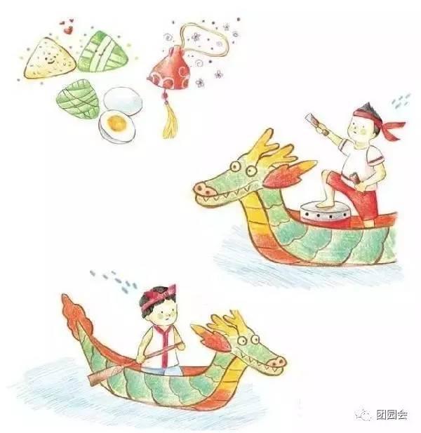 粽子龙舟屈原等端午节各类创意画法,一看就会图片
