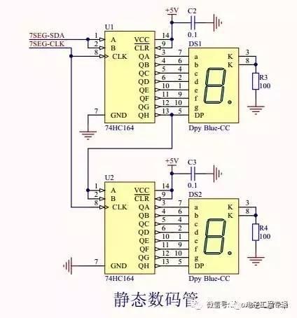 我们首先来看看基于74hc164的静态数码管显示的电路原理图