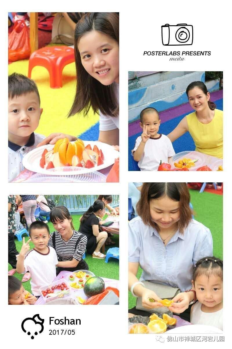 """河宕幼儿园小班级小小班级""""貌美如花,我爱妈妈""""亲子水果拼盘"""