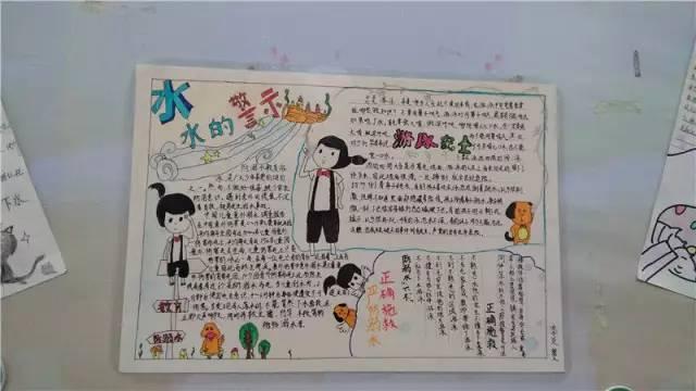珍爱生命,严防溺水,我们在行动 东城实验学校小学校区扎实开展防溺水宣传教育