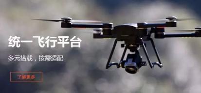 GDU普宙无人机入驻全国顺电,多渠道发力抢滩市场