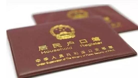 2020年上海新生儿办理医保卡需要的材料是什么 医疗保险|华...