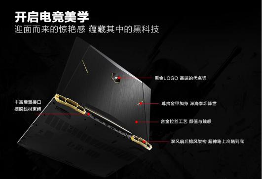 笔吧猪汪带你飞!机械革命X7Ti-S新品深度曝光!