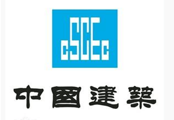 1,中国建筑cscec