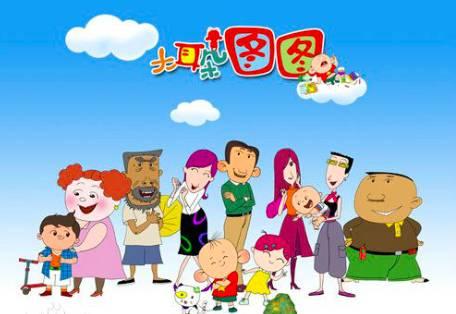 【免费资料】《大耳朵图图》全5季164集高清动画