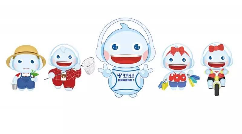 山东电信智能客服机器人小知升级上线,欢迎来撩!