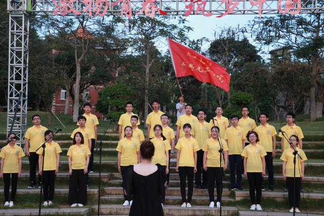 激扬青春·筑梦中国 厦门大学第五届校园合唱节精彩回顾