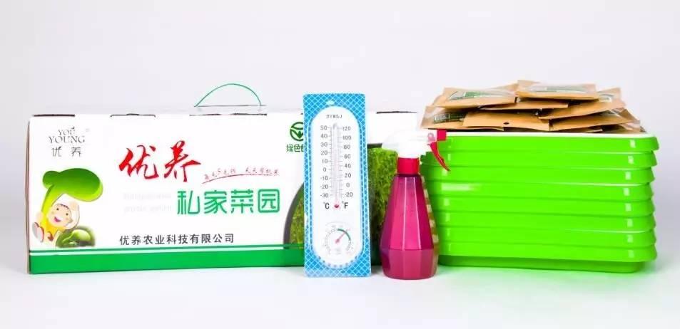 """【佳乐家上城店】种子宝宝成长记——""""佳乐家杯""""小学生作文大赛开始"""
