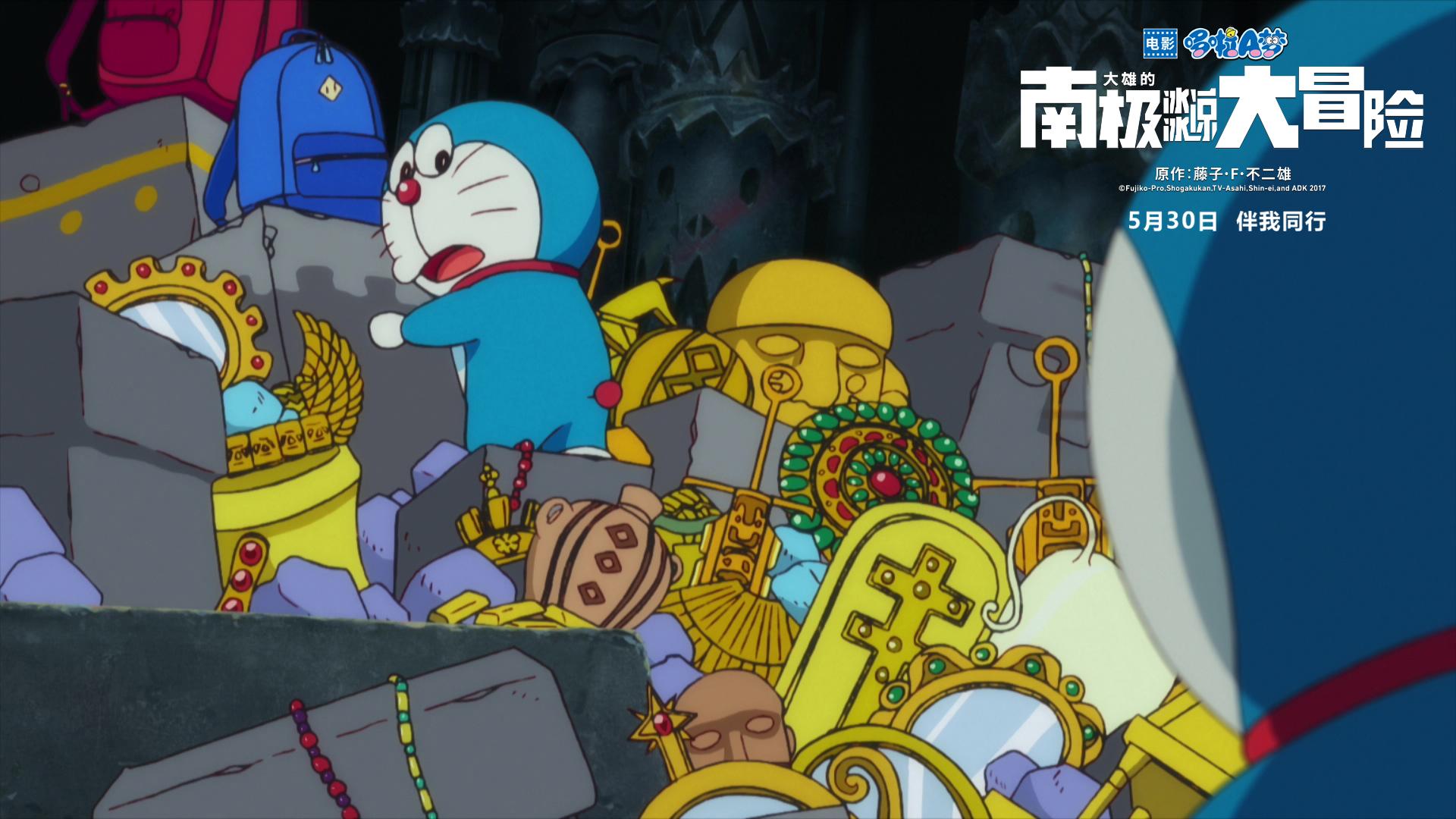 哆啦A梦 剧场版定档5.30 五人组南极大冒险图片
