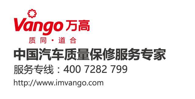 """行业信息——中国汽车企业加快""""一带一路""""沿线布局"""