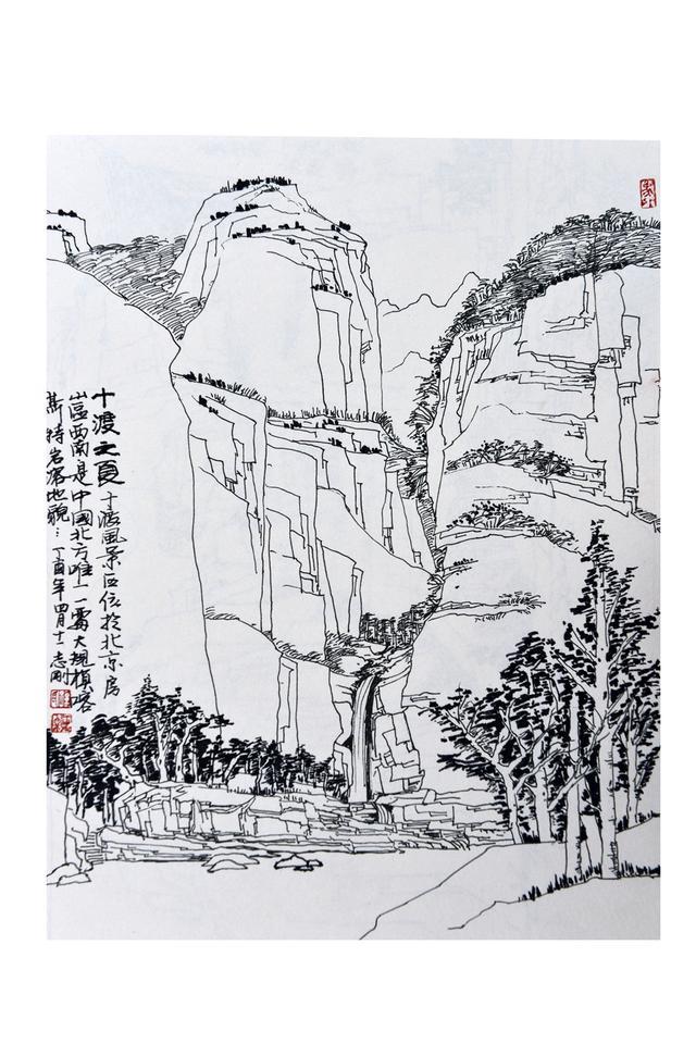 工笔画家孙志刚艺术简历图片