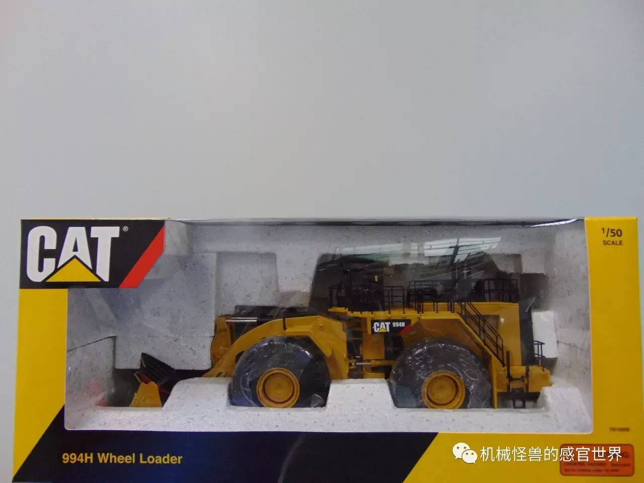 上海卡特彼勒轮式装载机994H配件供应价格 - 中国供应商