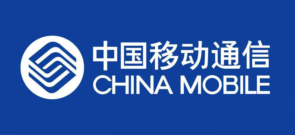 中国移动logo,新一年给你再诠释一次