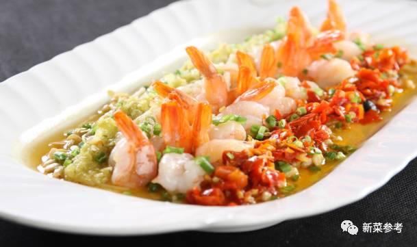 独特的凤尾虾造型,不仅使用方便,同时也是制作多宗菜肴尤其是蒸虾