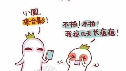 """【艾初色美容养生会所】专家免费为您制定战""""痘""""计划图片"""