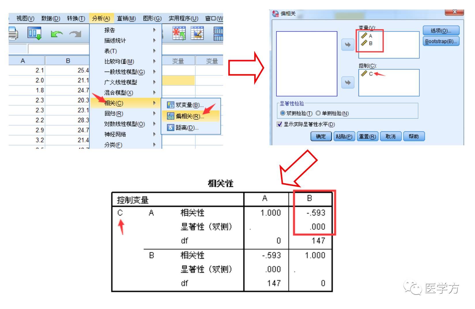 北师大版1生活中变量关系.ppt-文档投稿赚钱网