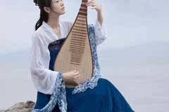 风,神秘妖娆的琵琶曲