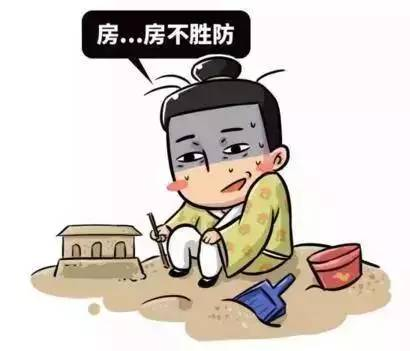 何当一来游_—— 陆游 如果不知道这几句诗在讲什么,翻译成我们的朋友圈就是这个