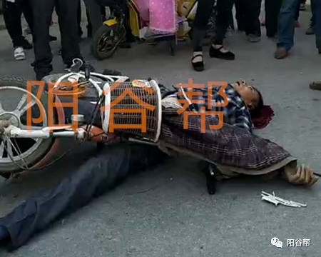 【车祸图】阳谷李台镇视频,又一个骑电动车的当场死亡!第学十五小北海市图片