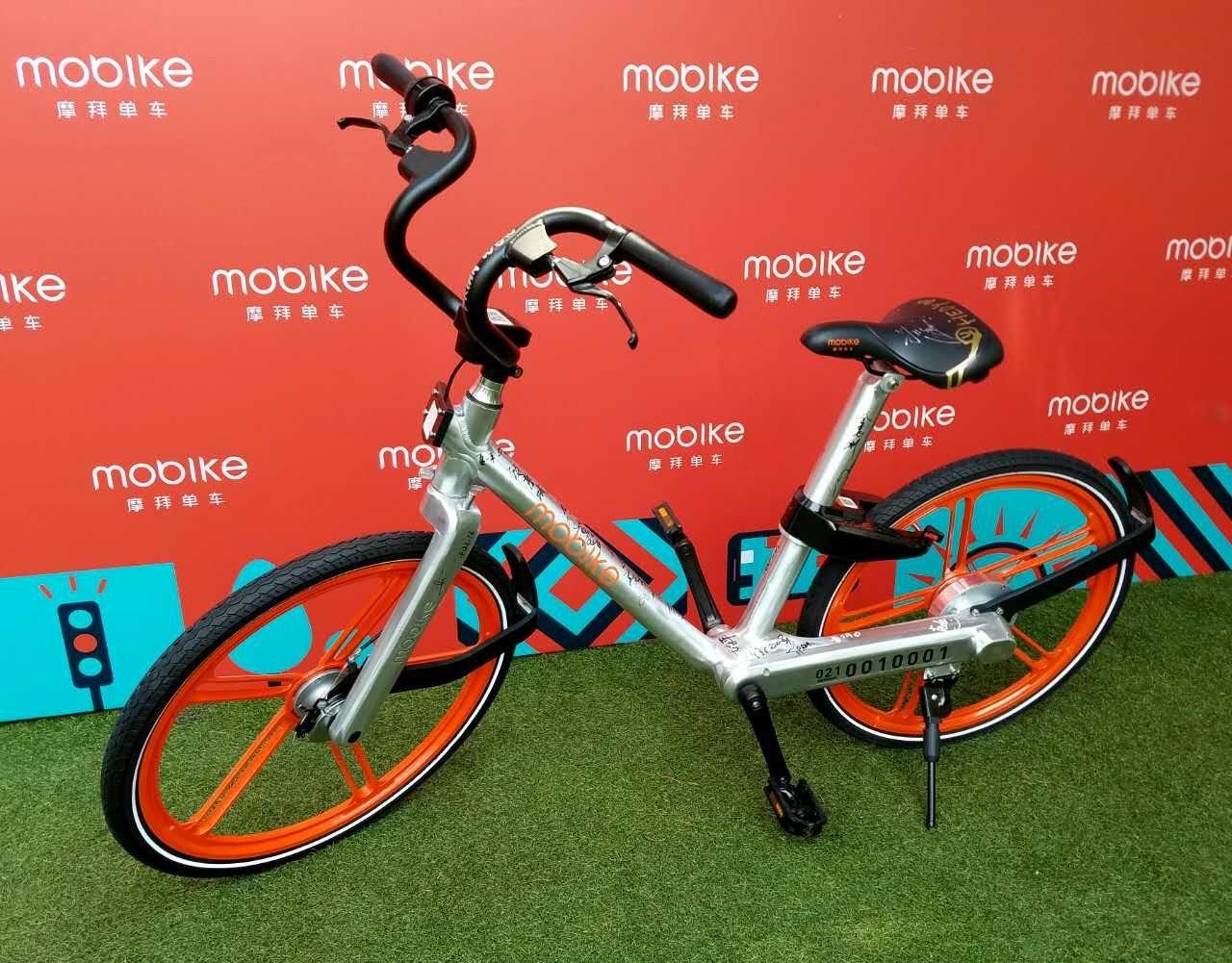 摩拜单车为什么能在共享单车拔得头筹?图片