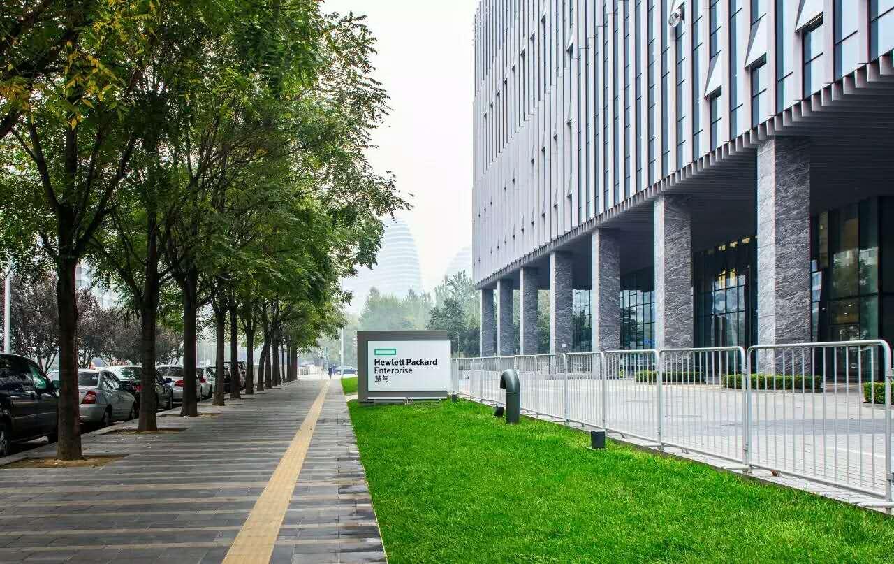 金城案例—中国惠普总部