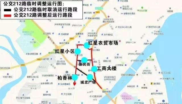 泸县人口网_泸县