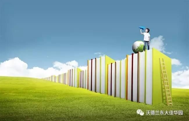 """佳华·活动——""""畅游知识海洋""""山西省图书馆之旅"""