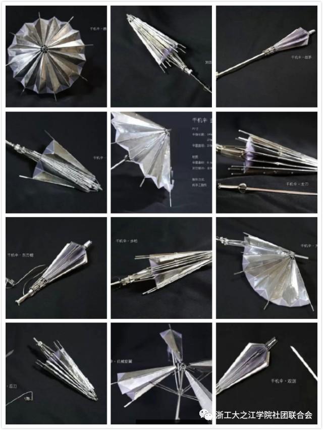 △网友手工自制千机伞模型 这样几乎无敌的设定,让它可以轻而易举图片