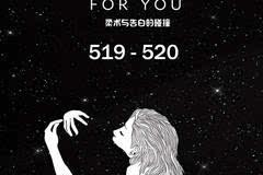 520人体艺术网站_欣赏人体极限表演的同时,也感受您的心理承受力的极限,让艺术冲洗一回