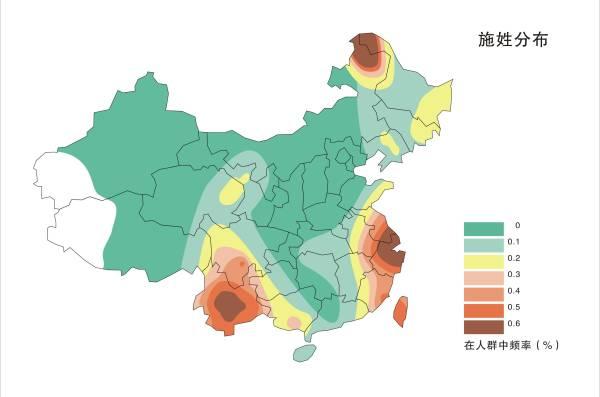 欧阳氏人口_人口普查图片