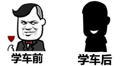 神吐槽:违反校规者 被罚集体秀恩爱图片